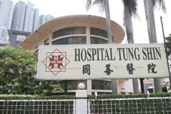 Covid-19: Five patients at Tung Shin Hospital test positive, transferred to Sungai Buloh Hospital