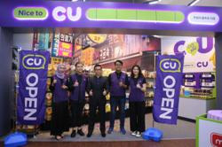 Mynews to bring in S. Korea's convenience store CU