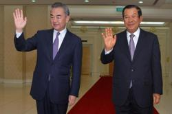 Wang Yi's trip to South-East Asia to further enhance China-Asean ties, anti-pandemic cooperation