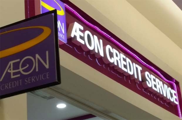 Aeon Credit marketing and business development head Andrew Ooi said the company also expected user experience and productivity improvements for customers and business partners, with processing turnaround time reduced even further through CTOS eKYC solution.