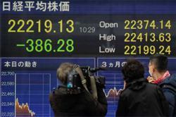 Asian stocks mixed on fading US stimulus hopes, virus concerns