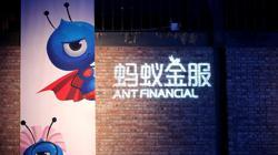 China hits back at potential US blacklist of Ant Group