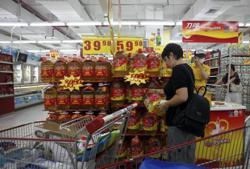 Wilmar's China IPO rides on its cooking oil power