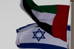 UAE visit to Israel may be held at airport due to coronavirus