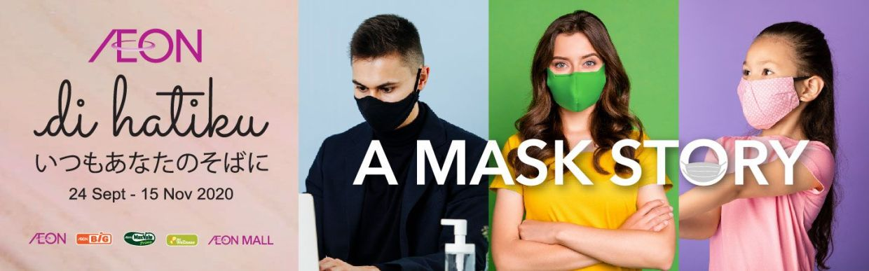 A banner to educate the public on AEON promoting face mask for a good cause.
