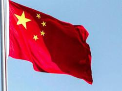 China passes amendments outlawing insulting national flag