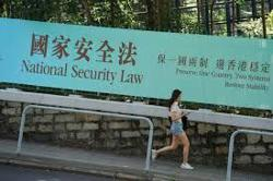 China passes export law protecting national security, covering tech