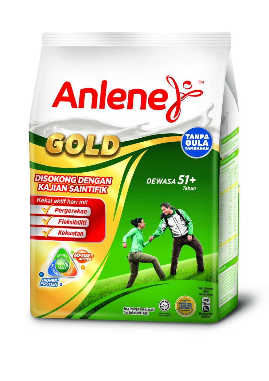 Anlene Gold is scientifically formulated with MFGM Active, high protein, collagen, as well as 10 vitamins and minerals with no added sugars.