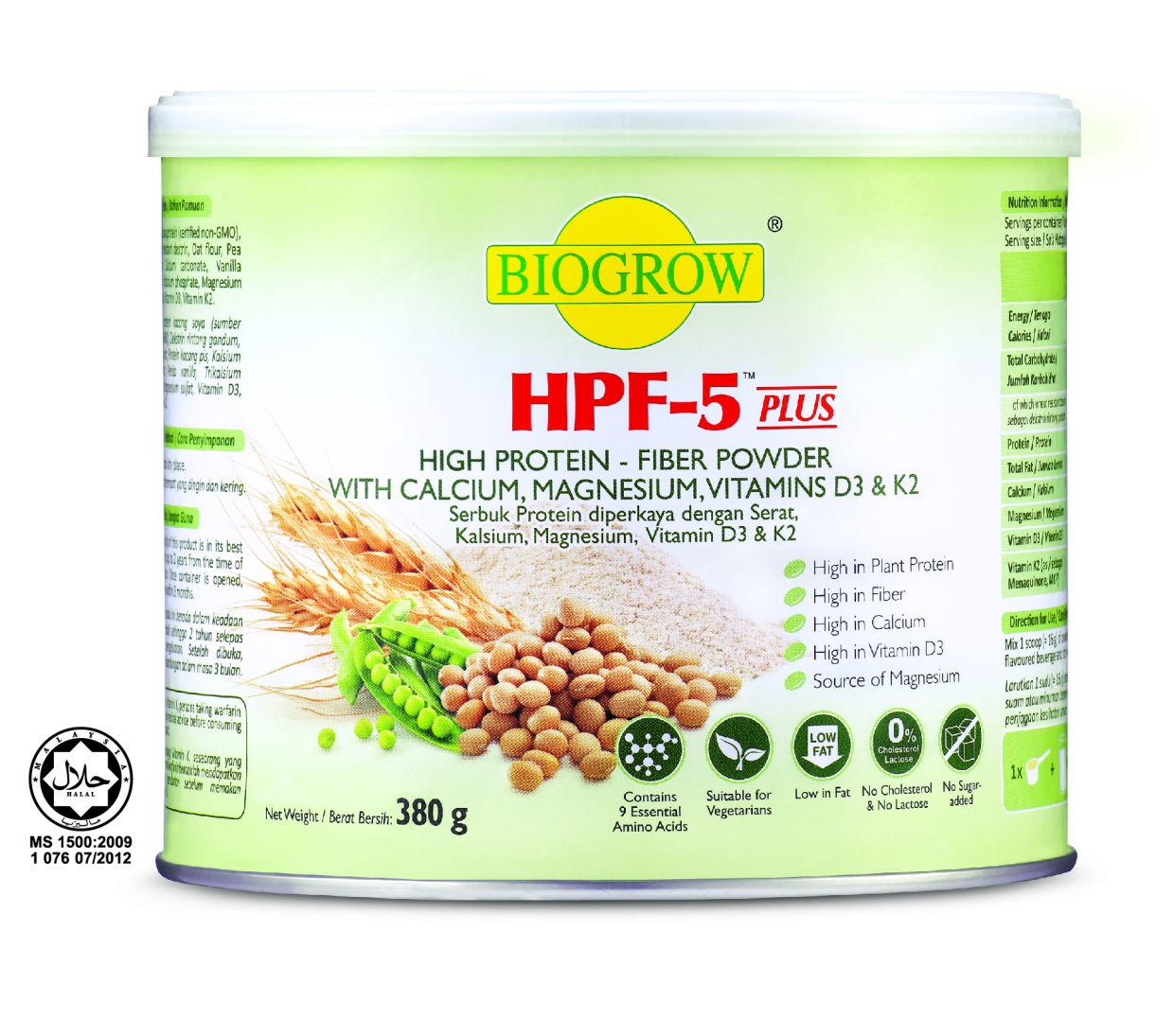 Biogrow HPF-5 PLUS is a new, improved formula with a unique blend of plant protein and digestive fibre.