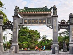 Call to restore Kutien memorial park
