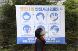 Asia Today: South Korea testing at hospitals, nursing homes