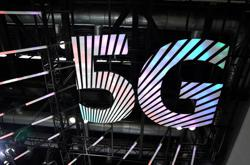 EU needs long-term plan to tackle 5G fake news, 15 EU countries say in joint call
