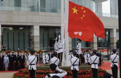 Hong Kong govt to amend national flag, emblem ordinance
