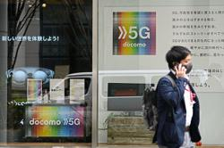 Japan to act against abuses by Big Tech firms