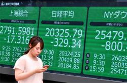 Asian markets under pressure Tuesday as Wall St falters