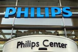 Philips profit beats estimates with uptick in demand