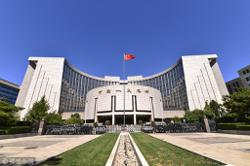 China's central bank injects US$10.5 billion into market