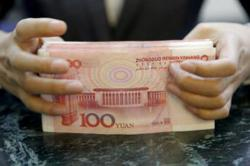 Chinese online bank unveils programme to help SMEs