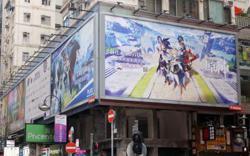 'Genshin Impact' revenues soar as China gaming goes global