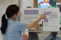 Five South Koreans die after getting flu shots, sparking vaccine fears