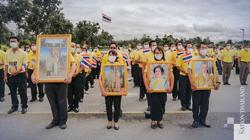 Royalists gather across Thailand to 'protect' monarchy