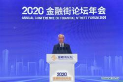 China plans to open up financial areas to foreign participants
