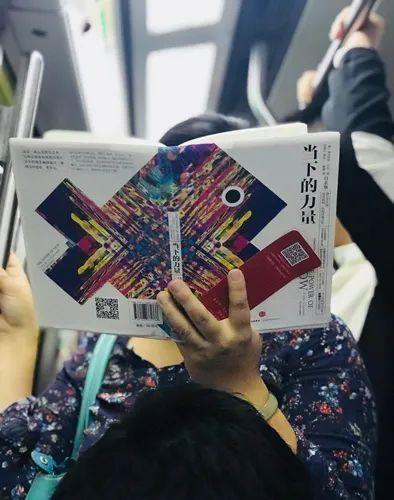 Zhu Liwei created an album on Douban, an online social platform, titled: 'Readers On The Beijing Subway'. Photo: Zhu Liwei