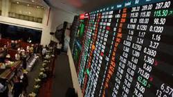 Emerging markets: Philippine shares end with best weekly gain since June