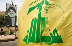U.S. sanctions two officials from Lebanon's Hezbollah
