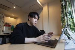 Japan youngster starts volunteer online message counseling