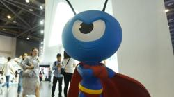 Ant may raise up to US$17bil in Shanghai IPO leg as investors submit bids