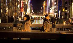 Japan-based Malaysian filmmaker completes his Osaka trilogy