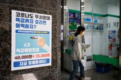 South Korea urges people to get flu vaccinations despite death tolls