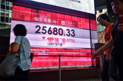 Asian markets look set to continue a downward path on Tuesday