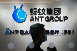 Ant Group sets IPO price