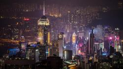 Hong Kong's status as global financial centre stays strong: govt
