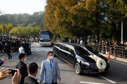 Late Samsung chief Lee Kun-hee laid to rest