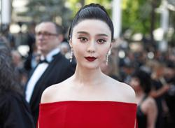Fan Bingbing's fortunes finally changes