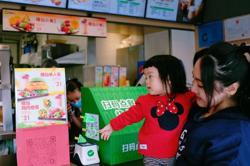 Burgers going meatless amid green push in China