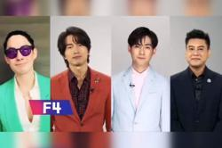 Former Taiwanese boyband F4 to reunite after seven years
