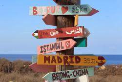 Israel, Lebanon hold second round of sea border talks