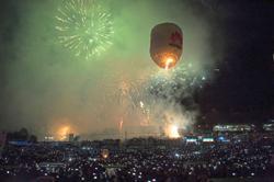 Township bans annual hot air balloon festival