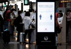 Japan eases travel curbs for nine countries, mainly China, S'pore, S. Korea and Thailand