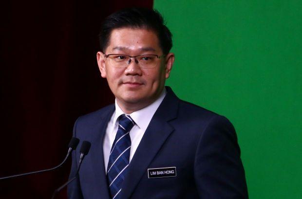 Lim Ban Hong Deputy Minister at MITI