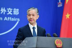 Beijing blasts US smearing its fugitive-tracking efforts
