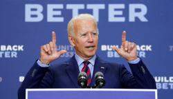 A longtime fixture in U.S. politics, Biden seeks to win elusive prize