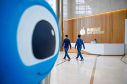 Retail investors shocked as China halts Ant Group's IPO