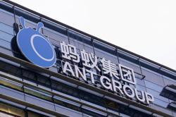 PBOC says Ant's IPO suspension to safeguard consumer, investor interests