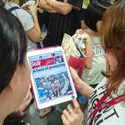 E-paper subscriptions now entitled to tax relief