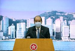 Hong Kong: Latest sanctions by US a blatant interference